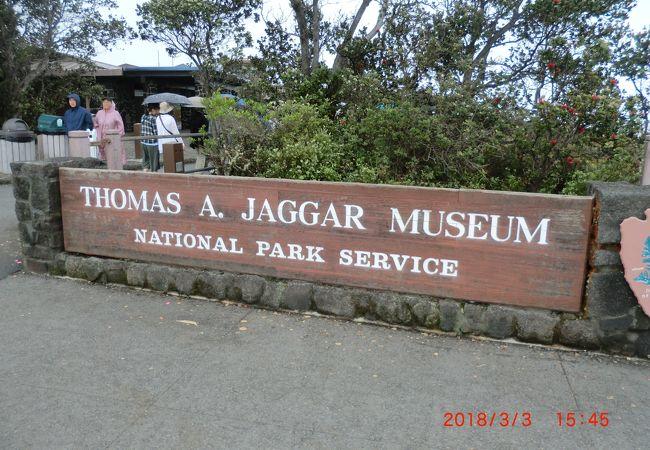 トーマス ジャガー博物館
