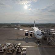 施設が充実した空港