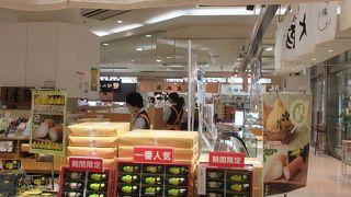 大阪屋 ココロ本館店