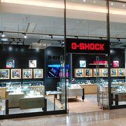 G-SHOCKの直営専門店があります。