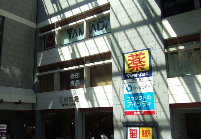 郵便局は2階にあります