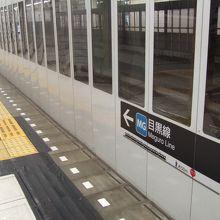 東横線の後ろの方に乗ったら、日吉駅でかなり歩きました
