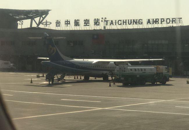台中空港 (RMQ)