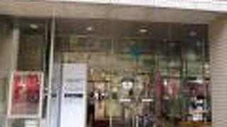 大丸 (京都店)