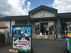 富士宮のツアー