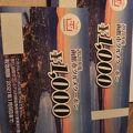 グルメクーポン2000円分