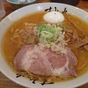 札幌味噌ラーメンの定番中の定番店