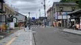 小樽のメインストリート