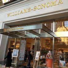 ウィリアムズ ソノマ (コロンバス サークル店)