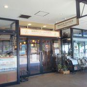 メゾンカイザーのベーカリー&カフェ