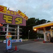 レンタカー返却される方はご注意を!レンタカー空港店周辺ガソリンスタンドはほぼないです!千歳市内に必ず給油を!
