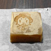 芋平 長浜店
