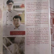 老板は安徽省出身。てっきり遼寧省かと思ってた。