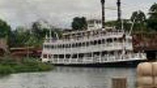 蒸気船マークトウェイン号