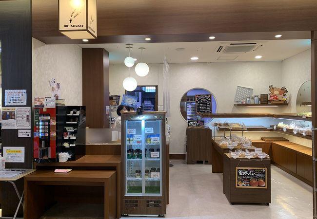 ブレッド キャスト おぎのや横川サービスエリア店(上り線)内