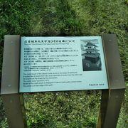 千葉県内で唯一「日本100名城」に選定
