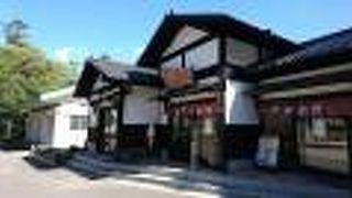 静岡浅間神社 せんげん茶屋