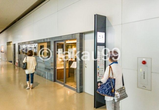 関西国際空港 カードメンバーズラウンジ 六甲