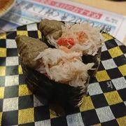 絶品回転寿司
