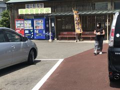 那智勝浦・太地のツアー