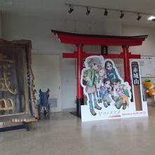 県立赤城公園ビジターセンター