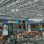 充実の空港