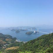 しまなみ海道を一望できる、最高の展望スポット!