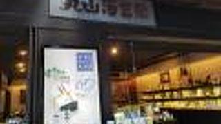 丸山海苔店 (築地本店)
