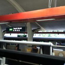 タナ メラ駅