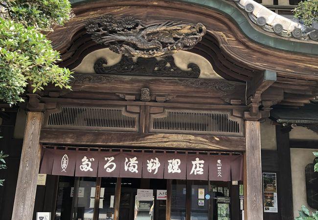 小田原で天丼