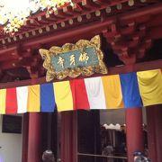 チャイナタウン中心部の仏教寺院