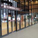 北斗市観光交流センター