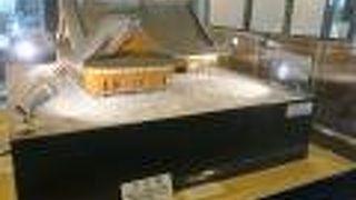 青葉城資料展示館