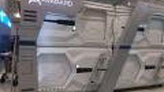 アバガード カプセル ホテル - スワンナプーム空港