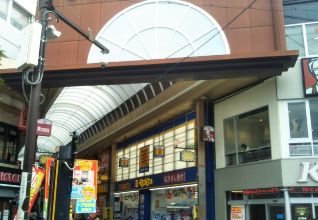 十三駅東口のアーケード街。