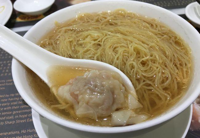 何洪記 (希慎廣場店)
