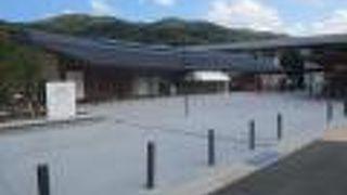 道の駅 伊豆月ケ瀬