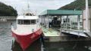 日生諸島の足大生汽船、乗り場は駅から歩くので注意