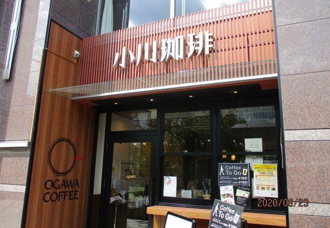 京都の有名珈琲店です