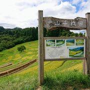 素敵な日本の元風景