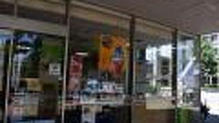 和歌山市観光土産品センター