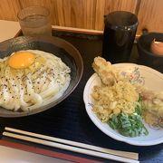 釜バターうどんが美味しい!!