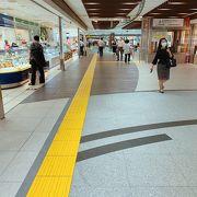 東京駅に行ったら絶対に行く場所