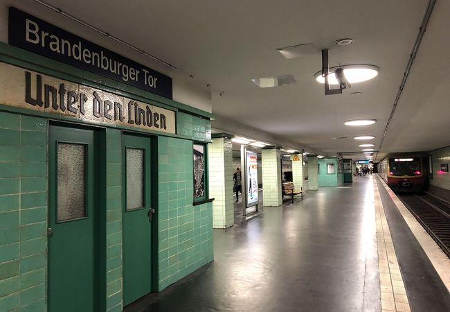 ブランデンブルク門駅