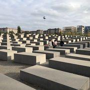 虐殺されたヨーロッパのユダヤ人のための記念碑 (ホロコースト記念碑)