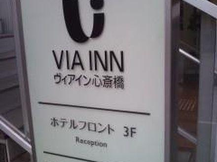 ヴィアイン心斎橋 写真