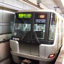 小さい地下鉄です
