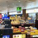 高砂屋 空港売店
