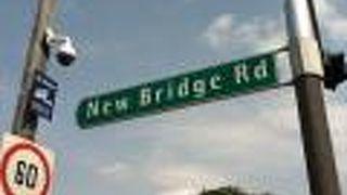 コールマン ブリッジ