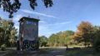 シュレジア ブッシュの境界監視塔